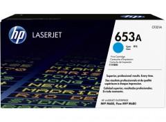 Toner do tiskárny Originálny toner HP 653A, HP CF321A (Azúrový)