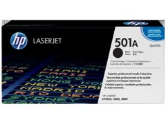 Toner do tiskárny Originálny toner HP 501A, HP Q6470A (Čierny)