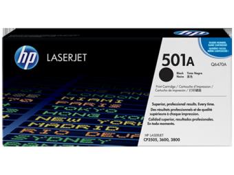 Originálny toner HP 501A, HP Q6470A (Čierny)
