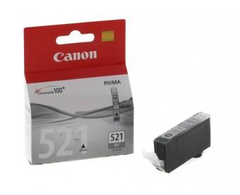 Originálna cartridge  Canon CLI-521GY (Šedá)