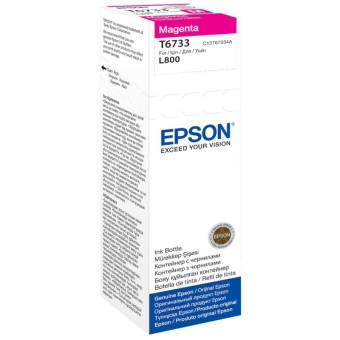 Originálna fľaša Epson T6733 (Purpurová)