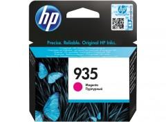 Cartridge do tiskárny Originálna cartridge HP č. 935M (C2P21AE) (Purpurová)