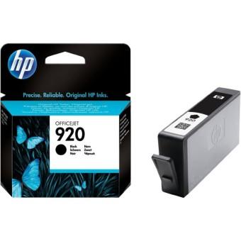 Originálna cartridge HP č. 920BK (CD971AE) (Čierna)