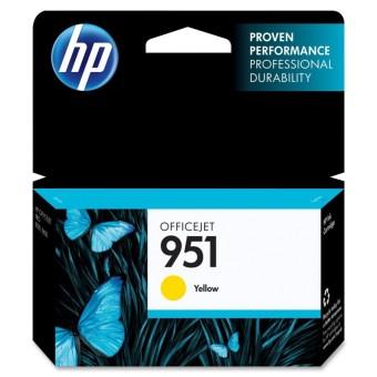 Originálna cartridge HP č. 951Y (CN052AE) (Žltá)