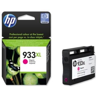 Originálna cartridge HP č. 933M XL (CN055AE) (Purpurová)