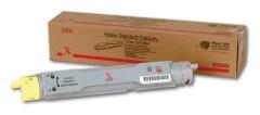 Toner do tiskárny Originálny toner XEROX 106R00674 (Žltý)