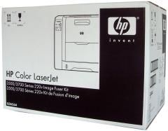 Toner do tiskárny Originálna zapekacia jednotka HP Q3656A