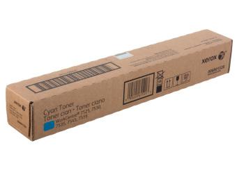 Originálny toner XEROX 006R01520 (Azúrový)