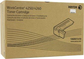 Originálny toner XEROX 106R01410 (Čierny)