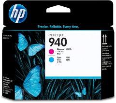 Cartridge do tiskárny Originálna tlačová hlava HP č. 940 (C4901A) (Azúrová, purpurová)