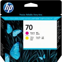 Cartridge do tiskárny Originálna tlačová hlava HP č. 70 (C9406A) (Purpurová, žltá)