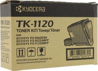 Originálný toner KYOCERA TK-1120 (Čierny)