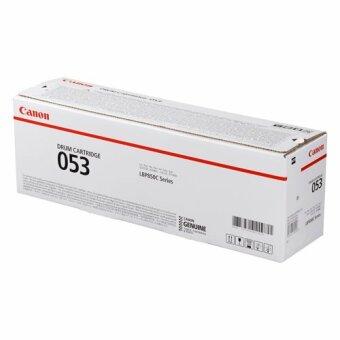 Originálný fotoválec CANON CRG-053 V (2178C001) (fotoválec)