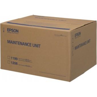 Originálna odpadová nádobka Epson C13S051199