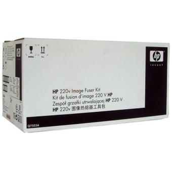 Originálna zapekacia jednotka HP Q7503A